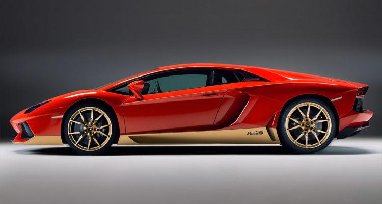 Lamborghini Aventador Miura 50 homage side featured